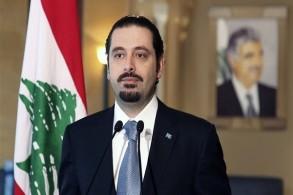 سعد الحريري رئيس الحكومة اللبنانية المكلف