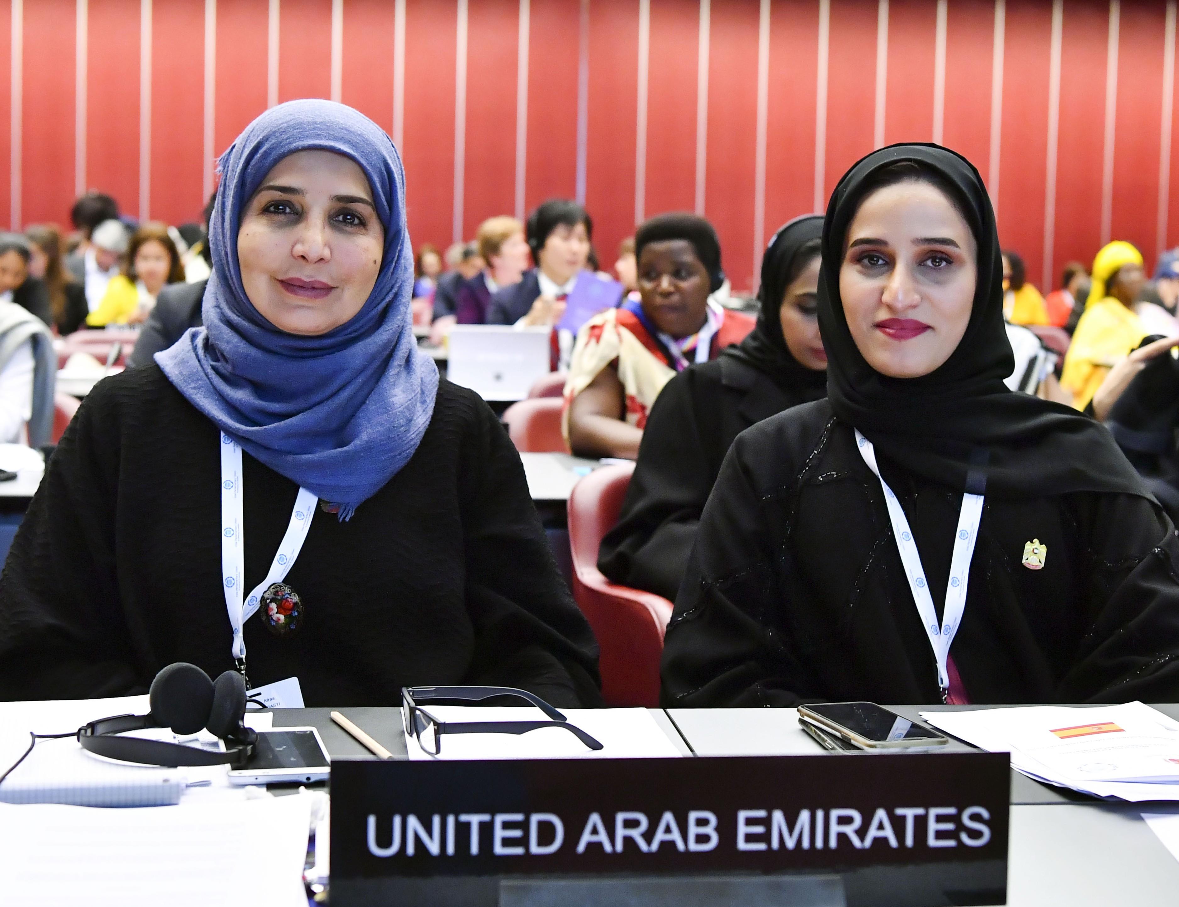 نائبات في البرلمان الإماراتي خلال مشاركتهنّفي منتدى النساء البرلمانيات ضمن اجتماعات الاتحاد البرلماني الدولي في جنيف