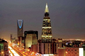 الرياض تستضيف مبادرة مستقبل الاستثمار