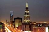 الرياض تستضيف مبادرة مستقبل الاستثمار اليوم