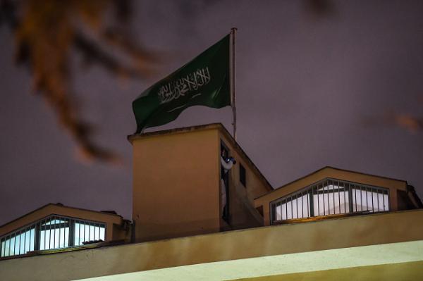 مبنى القنصلية السعودية في اسطنبول