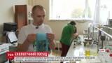 علماء في أوكرانيا يخترعون أكياسا