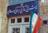 إيران تهاجم سلطنة عمان لاستقبال نتانياهو