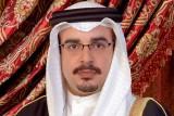 ولي العهد البحريني يشارك في مبادرة مستقبل الاستثمار
