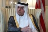 الجبير: الملك سلمان مصمم على محاسبة قتلة خاشقجي