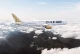 البحرين: إيقاف قرار تسريح الموظفين في طيران الخليج