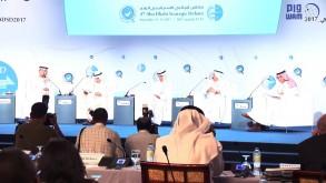 ملتقى ابو ظبي الاستراتيجي الرابع- ارشيفية