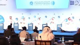 ملتقى أبوظبي الاستراتيجي الخامس يناقش سيناريوهات التعامل مع الوضع في اليمن