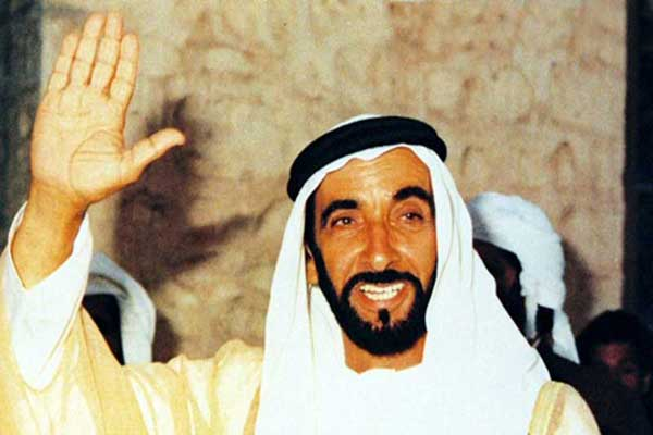 الراحل الشيخ زايد بن سلطان آل نهيان