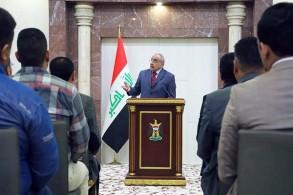 عبد المهدي خلال مؤتمره الصحافي الاسبوعي