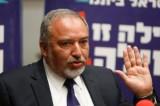 ليبرمان يعلن استقالته لرفضه وقف إطلاق النار في غزة