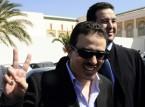 المغرب: لجنة
