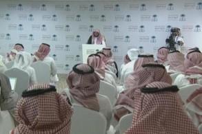 المؤتمر الصحفي للنيابة السعودية