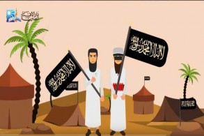 الإفتاء المصرية تكافح الإرهاب بوساطة تقنية الغرافيك المتحركة