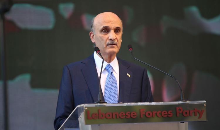 سمير جعجع