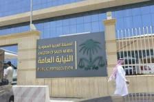 السعودية تعلن تفاصيل مقتل خاشقجي