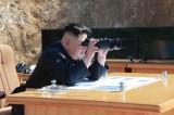 كوريا الشمالية تختبر سلاحًا متطورًا