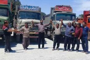 إضراب سائقي الشاحنات في إيران مستمر منذ أسابيع