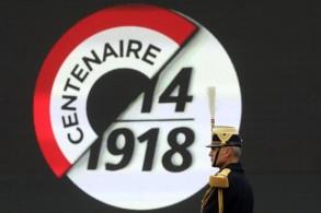 إحياء ذكرى انتهاء الحرب العالمية الأولى في باريس