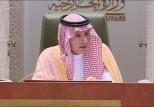 الجبير: السعودية مستمرة في دعمها الإنساني لليمن