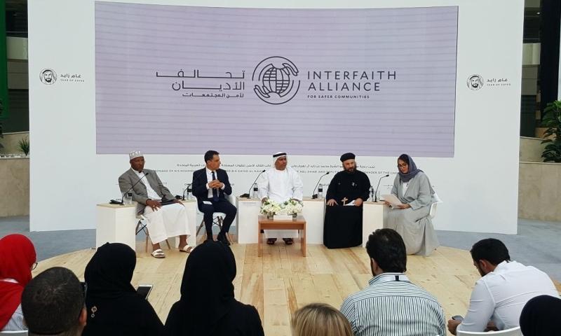 جانب من المؤتمر الصحافي الذي عقد في وزارة الداخلية الإماراتية في أبوظبي للاعلان عن تنظيم الملتقى