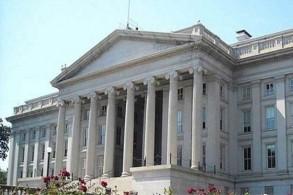 وزارة الخزانة الاميركية