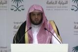 النيابة العامة السعودية توضح ملابسات مقتل خاشقجي