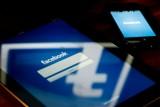 صحيفة: فايسبوك يستدرج المراهقات لتكوين صداقات مع رجال !