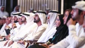 محمد بن راشد: نربي أولادنا على التسامح واحترام التنوع والاختلاف