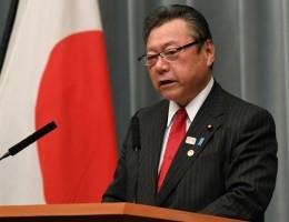 الوزير يوشيتاكا ساكورادا