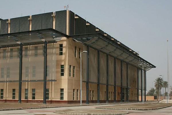 السفارة الأميركية في العراق