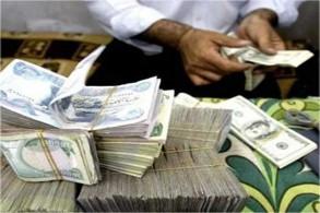 دنانير عراقية ودولارات