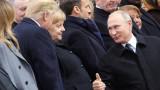 وتبادل بوتين وترمب تربيت الكتفين!