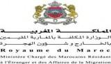 المغرب: يوم علمي حول مرض الشلل الرعاش بمشاركة 100 خبير