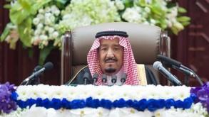 الملك سلمان مخاطبا مجلس الشورى السعودي