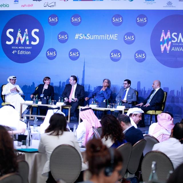 جانب من الدورة الرابعة لقمة SMS
