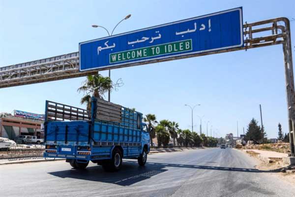 مدخل مدينة إدلب السورية