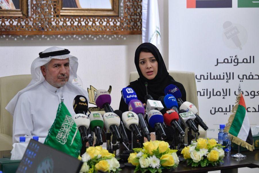 عبد الله الربيعة المشرف العام لمركز الملك سلمان للإغاثة خلال مؤتمر صحافي مشترك مع ريم الهاشمي وزيرة الدولة الإماراتية