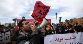 حركة 20 فبراير أقوى الاحتجاجات الاجتماعية بالمغرب
