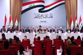 قادة تحالف الإصلاح والإعمار خلال اجتماعهم
