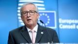 الاتّحاد الأوروبي يعزّز استعداداته لاحتمال حصول بريكست