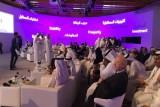 المنتدى الاستراتيجي العربي ينطلق اليوم في دبي اليوم