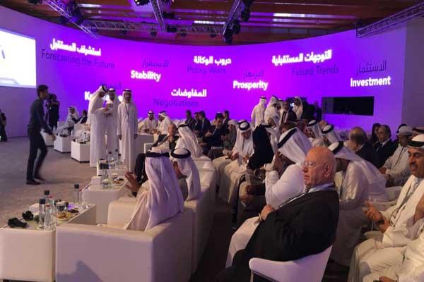 إحدى جلسات المنتدى الاستراتيجي العربي خلال دورة سابقة له - أرشيفية