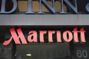 شعار فندق ماريوت