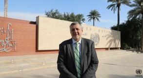 كوبيش أمام مقرّ الأمم المتحدة في العراق