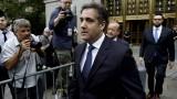 القضاء الأميركي يصدر الأربعاء حكمه على مايكل كوهين محامي ترمب السابق