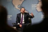 الحريري يأمل تشكيل الحكومة اللبنانية قبل نهاية العام