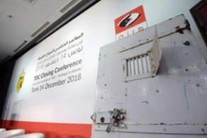 جلسات استماع أخيرة لهيئة العدالة الانتقالية في تونس تخصص للدعاية الإعلامية