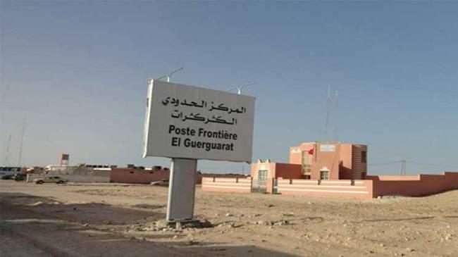معبر الكركرات على الحدود المغربية الموريتانية.