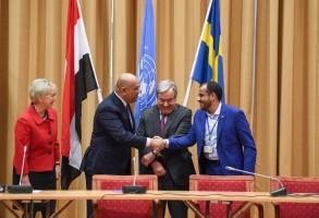 جانب من المؤتمر الصحافي للأمين العام للامم المتحدة للاعلان عن نتائج المفاوضات